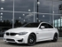 M4 Coupe Aut. Competition + Drivers Package DKG